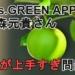 【Mrs.GREEN APPLE】大森元貴さん歌が上手すぎ問題