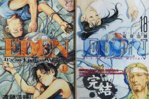 EDEN1巻と18巻